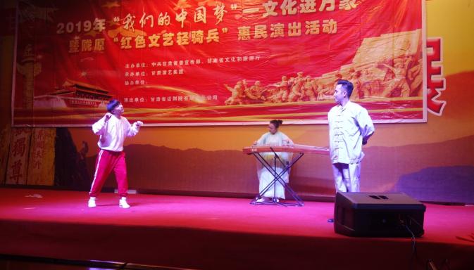 2月18日甘肃省话剧院在甘肃省招金贵金属冶炼有限公司文艺演出