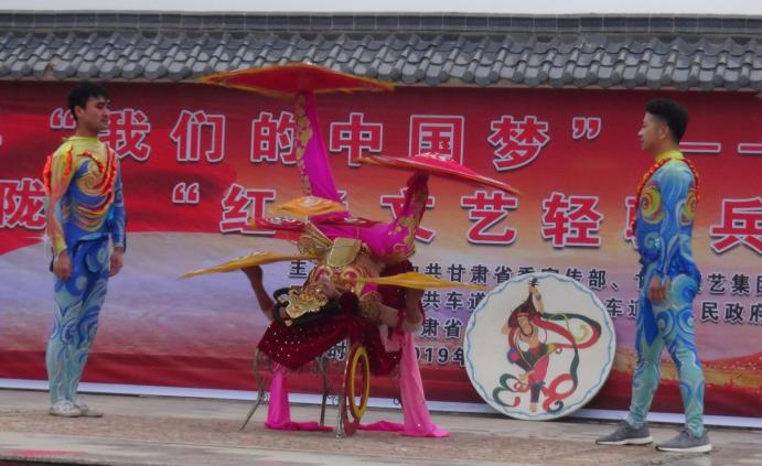 2月27日甘肃省杂技团在甘肃省庆阳市环县车道镇惠民演出