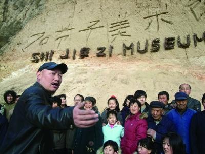 靳勒:偏远的小山村就是一个美术馆