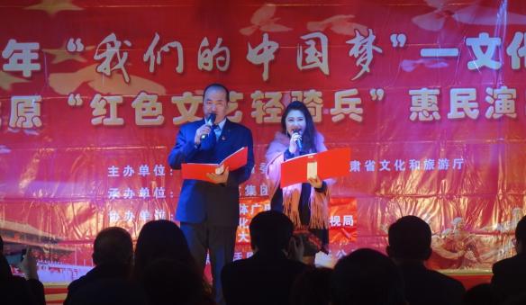 1月30日甘肃省话剧院在酒泉市金塔县金塔镇金大村文艺演出