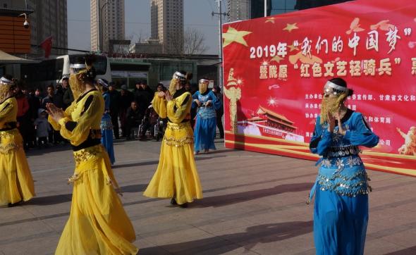 1月20日甘肃省话剧院兰州市城关区白银路街道文艺演出