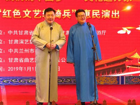1月20日甘肃省曲艺团兰州市城关区第一工人俱乐部府城隍庙惠民文化演出