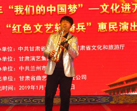 1月26日甘肃省曲艺团兰州市城关区第一工人俱乐部府城隍庙惠民文化演出