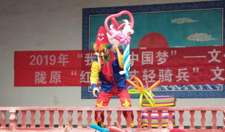 1月27日甘肃省陇剧院在宕昌县哈达铺镇南河镇脚力铺村举办惠民演出