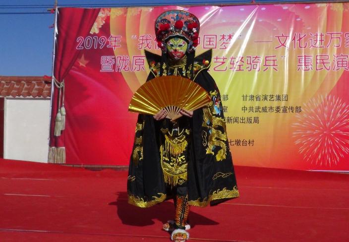 1月16日甘肃省杂技团在甘肃省武威市古浪县西靖镇七墩台村惠民演出