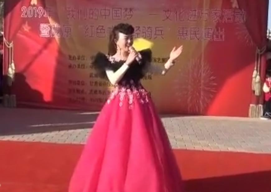 1月16日甘肃省杂技团在武威市古浪县黄花滩镇安新村惠民演出