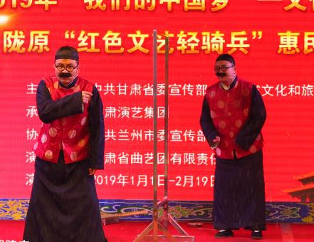 1月13日甘肃省曲艺团走进兰州市第一工人俱乐部府城隍庙惠民文化演出视频