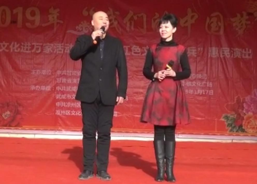 1月17日甘肃省杂技团在武威市凉州区永丰镇惠民演出