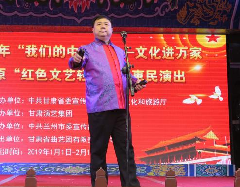 1月19日甘肃省曲艺团赴兰州市第一工人俱乐部府城隍庙惠民文化演出视频