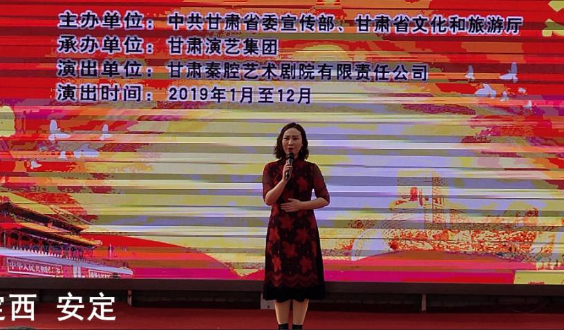 1月5日甘肃省秦腔艺术剧院在定西市安定区巉口镇惠民演出