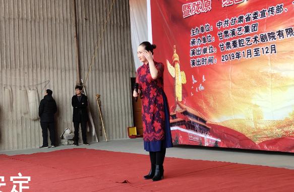 1月6日甘肃省秦腔艺术剧院在定西市安定区内官营镇锦屏村惠民演出
