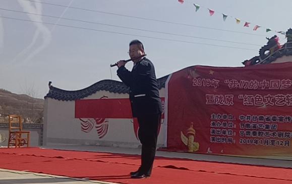 1月18日甘肃省秦腔艺术剧院在平凉市静宁县三合乡新堡村惠民演出