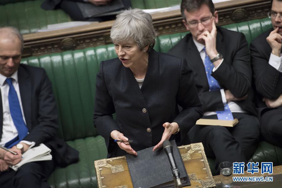 """(国际)(2)特雷莎·梅:""""脱欧""""时间将取决于英国议会决定"""