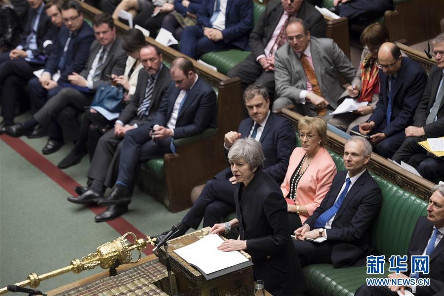 """(国际)(3)特雷莎·梅:""""脱欧""""时间将取决于英国议会决定"""
