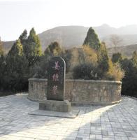 甘川六处姜维墓: 蜀汉名将究竟英魂归何处