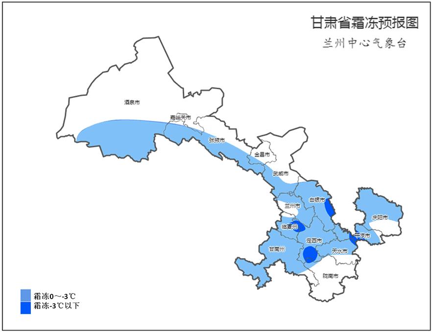 14日清晨 甘肃省陇中和陇东南大部有霜冻(图)