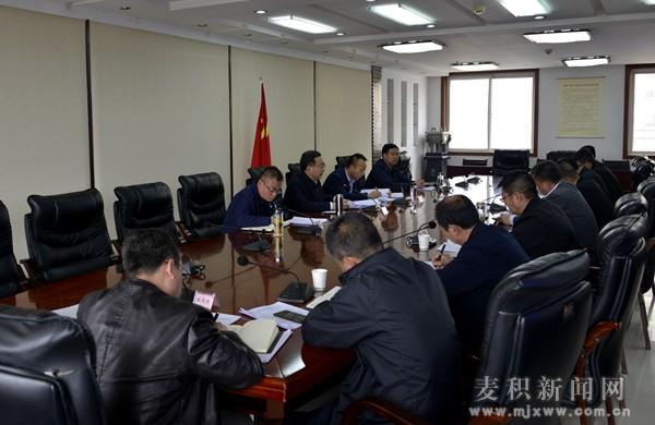 麦积区召开农村公路建设和管理推进会议