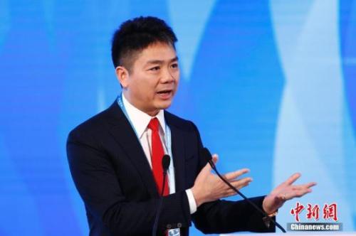 资料图:京东集团CEO刘强东。<a target='_blank'  data-cke-saved-href='http://www.chinanews.com/' href='http://www.chinanews.com/'>中新社</a>记者 盛佳鹏 摄