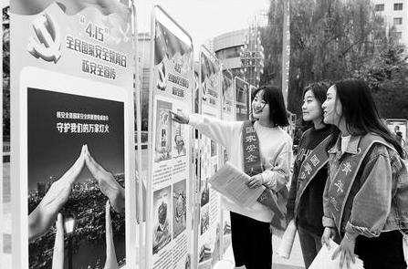 """甘肃省举办""""4·15""""全民国家安全教育日宣传活动"""