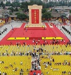 2019(己亥)年甘肃公祭伏羲大典 6月22日天水举行