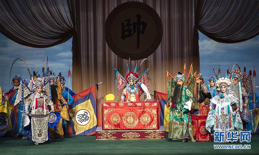 """(文化)(1)京剧名家唱响武汉""""戏码头"""""""
