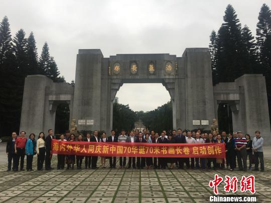 70米书画创作启动仪式在广州黄花岗举行 索有为 摄