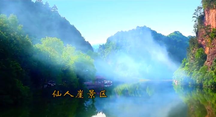 天水重点文化旅游项目专题片
