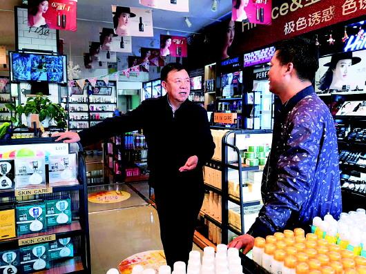 """俞成辉在夏河、玛曲调研指导工作时强调 强力推进工作 为""""一会一节""""创良好氛围精准落实政策 促脱贫攻坚获决战决胜"""