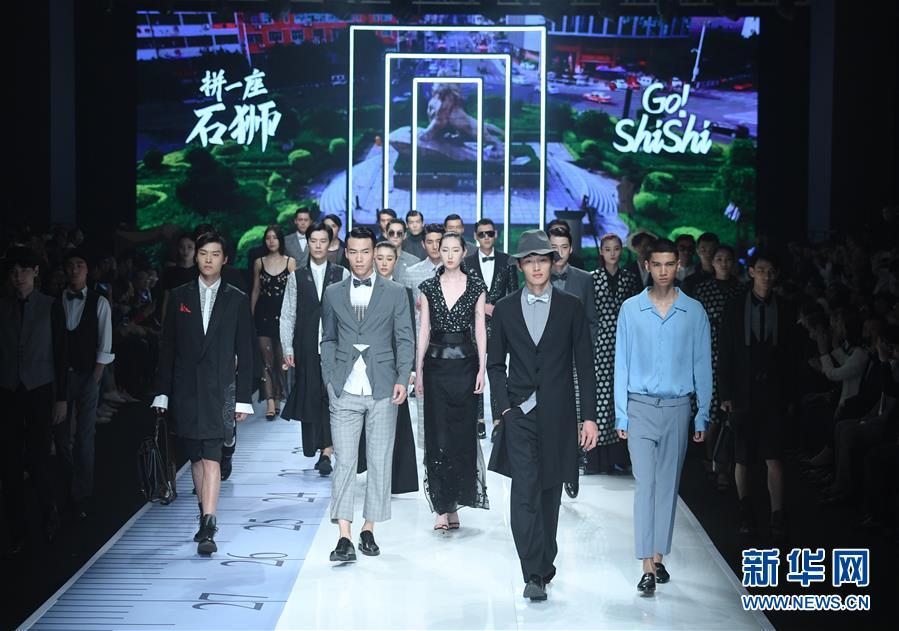 (社会)(4)2019石狮国际时装周开幕