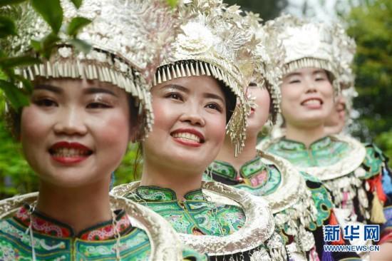 #(感悟非遗)(1)中国侗族大戊梁歌会在湘举行