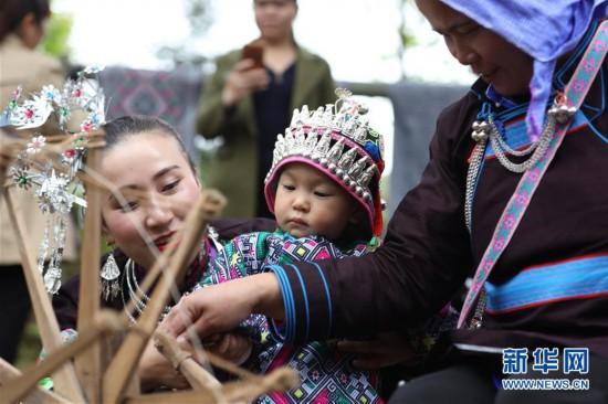 #(感悟非遗)(4)中国侗族大戊梁歌会在湘举行