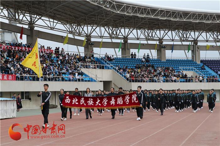 西北民族大学运动会开幕式 千人唱响我爱你中国(组图)