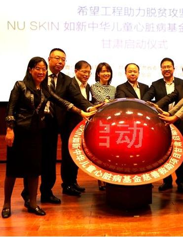 如新中华儿童心脏病基金救助项目在甘启动