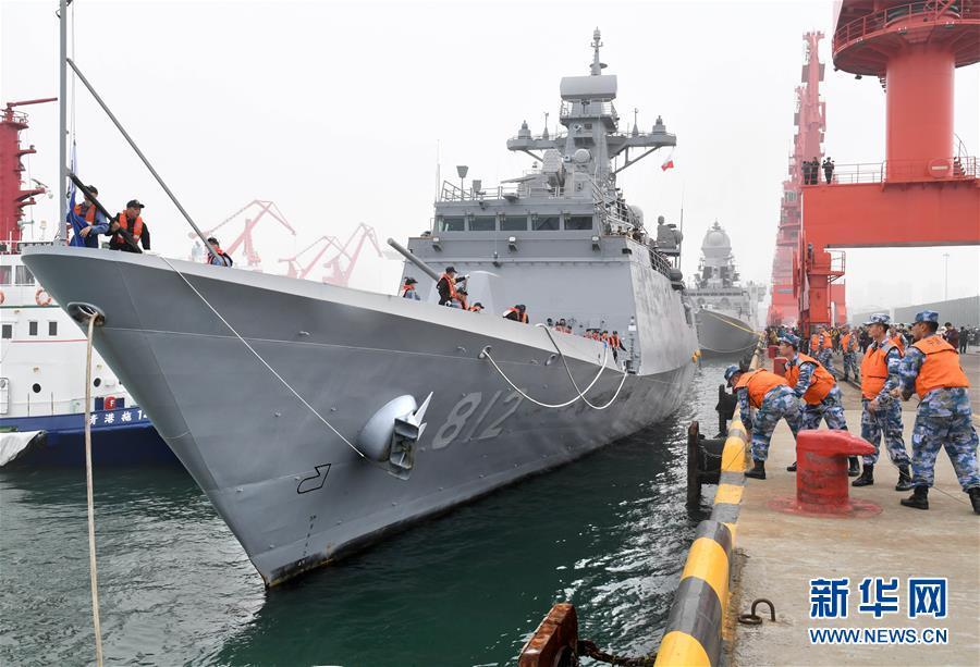 (人民海军70年)(4)来华参加多国海军活动的外国军舰抵达青岛