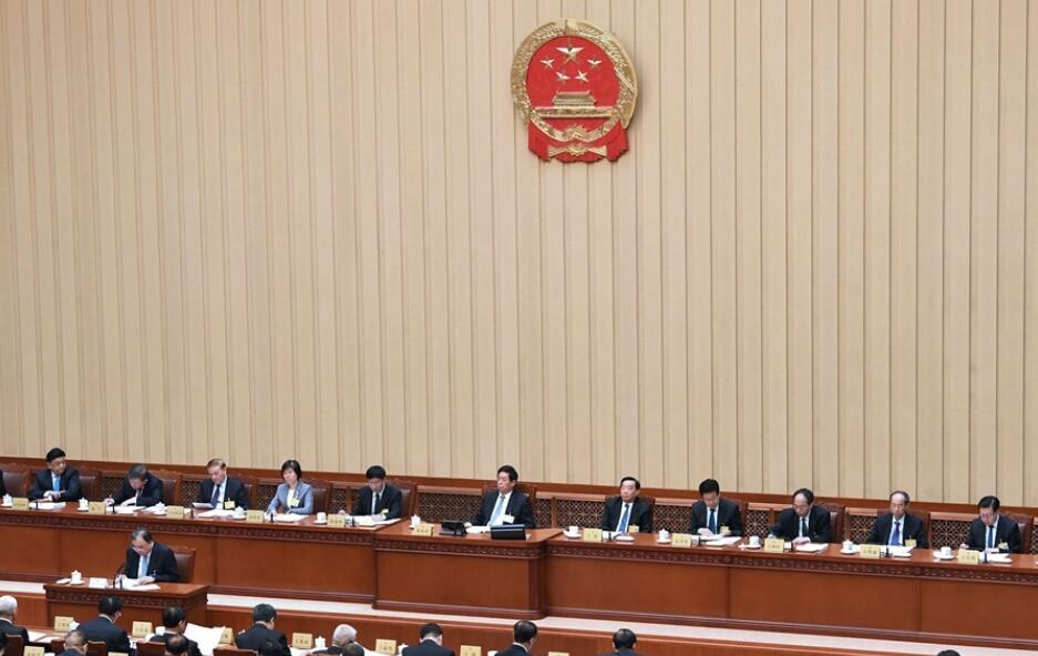 十三届全国人大常委会第十次会议举行第二次全体会议 栗战书出席会议