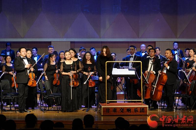 9月17日西北师范大学举办甘肃省2018年高雅艺术进校园交响音乐会
