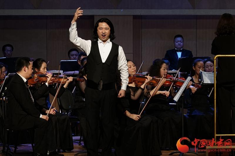 9月18日西北师范大学举办甘肃省2018年高雅艺术进校园交响音乐会