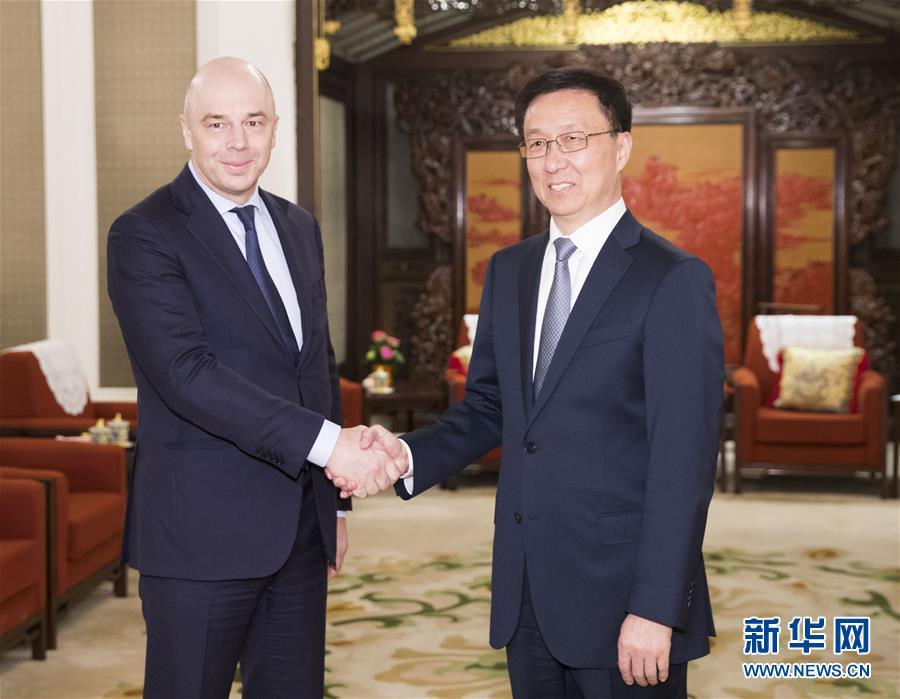 韩正分别会见肯总统、俄第一副总理兼财政部长