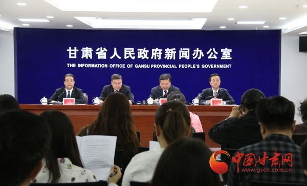 甘肃省一季度经济运行开局良好 十大生态产业稳步增长(图)