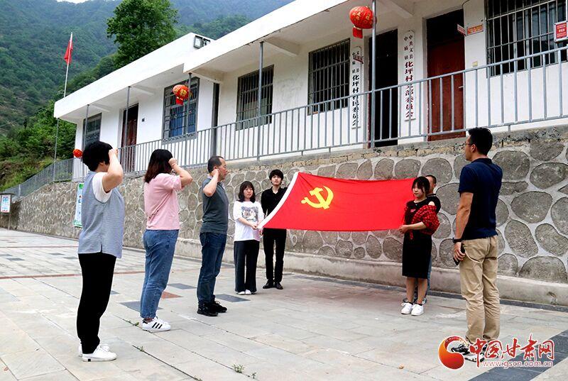 甘肃省网络文化协会主题党日活动延伸到扶贫攻坚第一线(图)