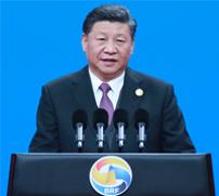 【专题】第二届一带一路国际合作高峰论坛
