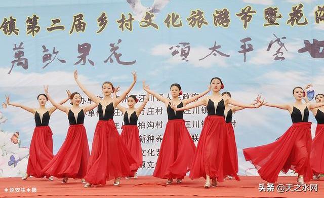 甘肃天水市秦州区汪川镇第二届文化旅游节隆重开幕!