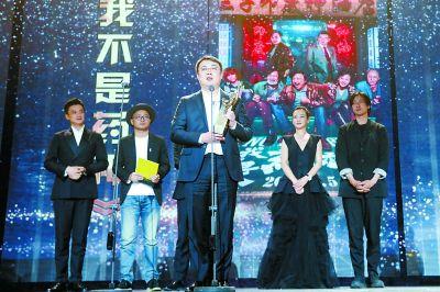 第十届中国电影导演协会年度表彰 李雪健陈道明等助阵