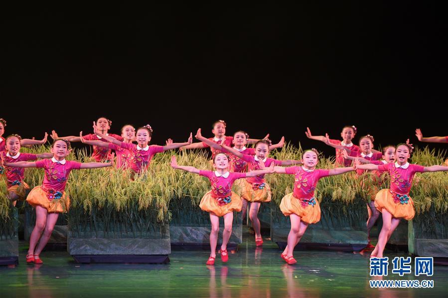 (文化)(1)近600小舞者角逐第八届福建省原创少儿舞蹈大赛决赛