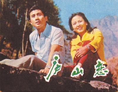 江南电影:基于文化认同和情感认同的影像记忆
