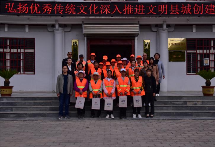 礼敬劳动者 谢意赠天使——清水县博物馆邀请环卫工人参观文物展