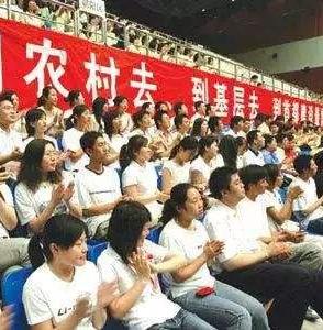 2019年甘肃省普通高校毕业生基层服务项目发布