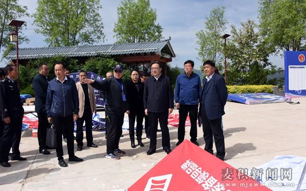 张智明带队督查2019年中国山地自行车公开赛筹备情况