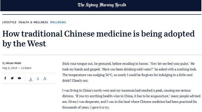 """【中国那些事儿】中医的外国""""朋友圈""""越来越大! 澳记者用亲身经历为中医打call"""