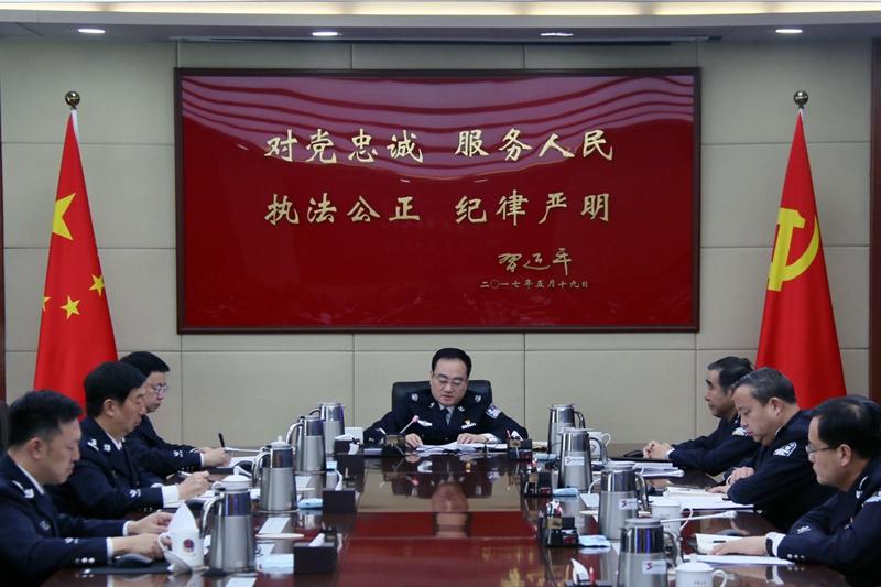 甘肃省公安厅传达学习习近平总书记在全国公安工作会议上的重要讲话精神(图)